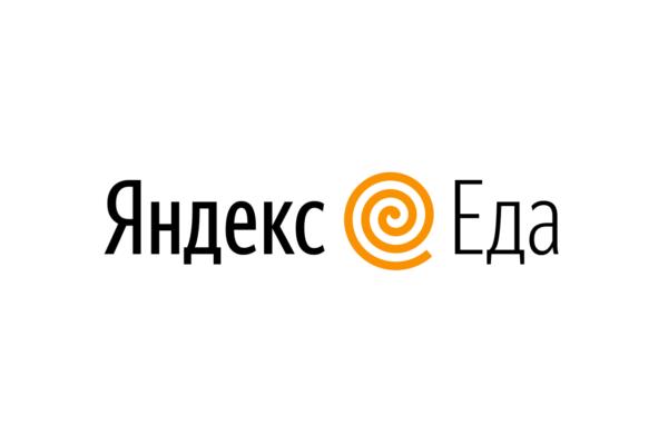 """Заказать наши блюда вы можете через сервис доставки """"Яндекс.Еда"""""""