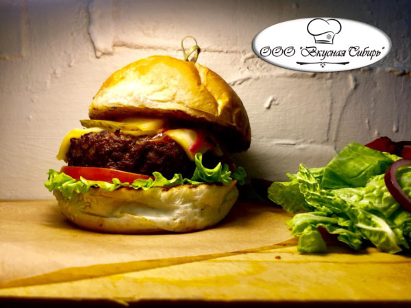 Бургер с говяжьей котлетой - 250